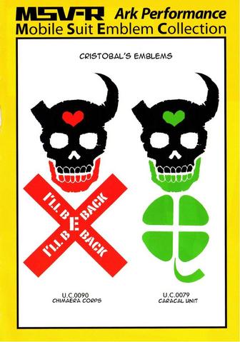 File:MSV-R emblems B.png