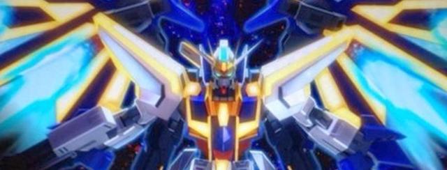 File:Extreme Gundam Leos Type II Vs - Front Shot.png