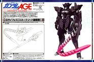 BMS-005SS G-Xiphos Snake Sword Equipment Type