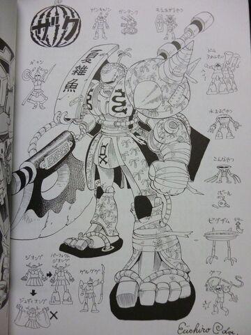 File:Eiichiro Oda Zaku.jpeg