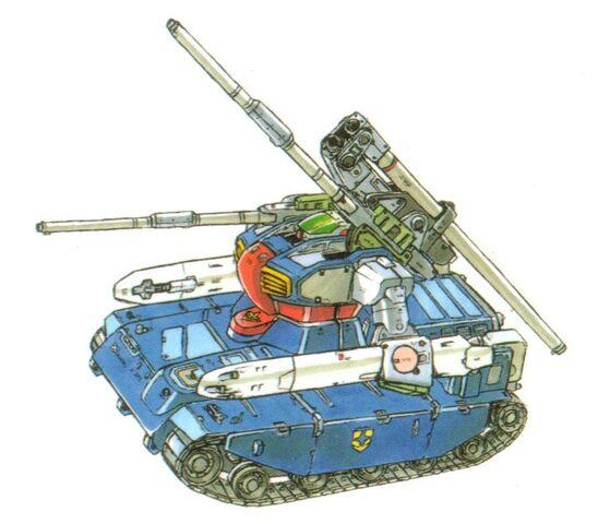 File:G-Tank.jpg