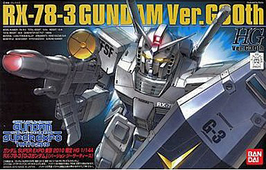 File:G30th-G3Gundam.jpg