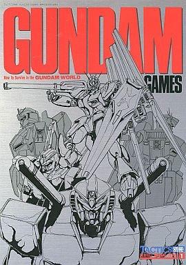 File:GUNDAM GAMES.jpg
