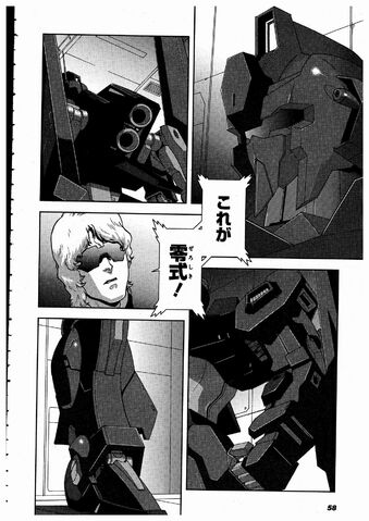 File:MSZ-000 Zero Shiki 114.jpg