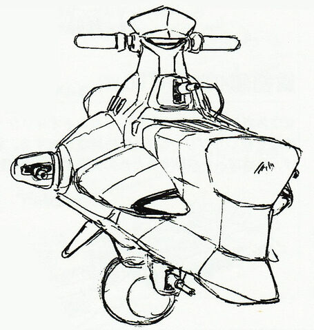 File:Space Guard Boat.jpg