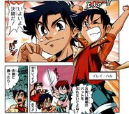 Haru Irei manga 3