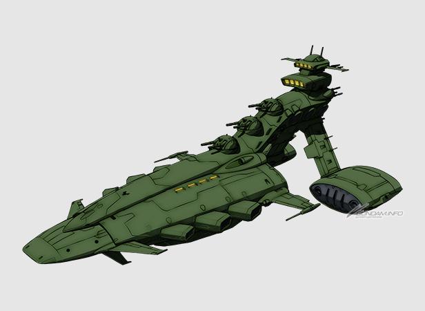 File:Musai Class Early Production Type `Iwo Jima`.jpg
