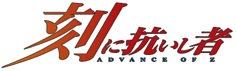 File:Aoz logo1.png