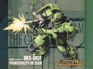 Ms-06-f2-gundam0321024