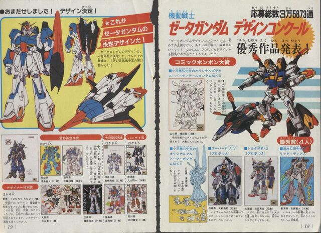 File:Original Zeta Gundam.jpg