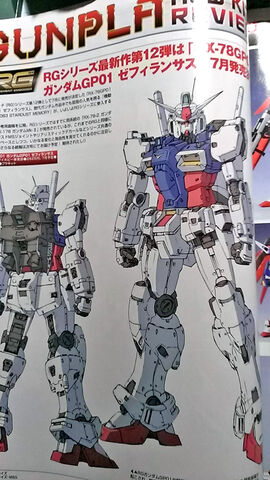 File:144 RX-78 Gundam GP-01.jpg