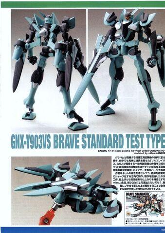 File:HG00 Brave Standard Test Type.jpg
