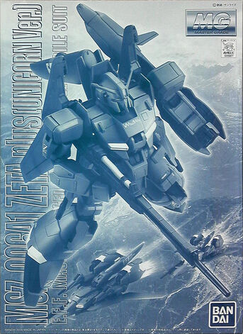 File:MG Zeta Plus A1 -Unicorn Ver.-.jpg