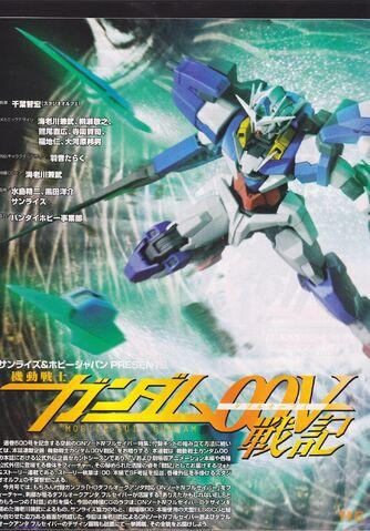 File:Gundam 00V Battlefield Record - GNT-0000FS - 00 QanT Full Saber.jpg