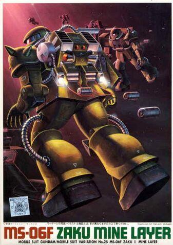 File:MS-06F - Zaku Mine Layer - Boxart.jpg