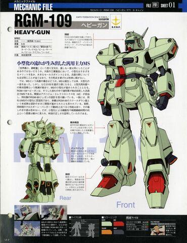 File:RGM-109 - Heavy-gun - SpecTechDetailDesign.jpg