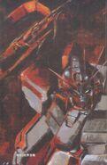 Stardust Memory Novel 019