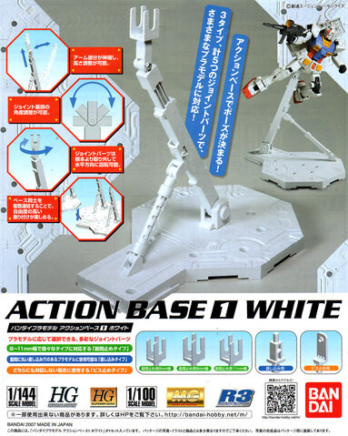 File:ActionBase1-White.jpg