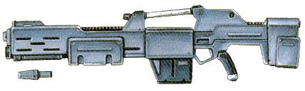 File:Ams-120x-rifle.jpg