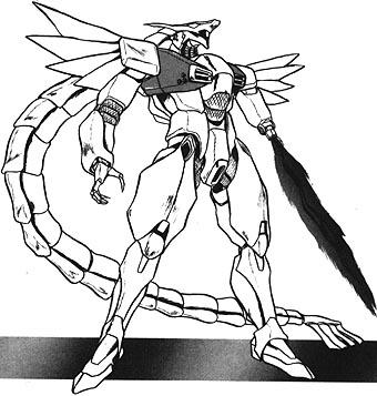 File:Drago.jpg