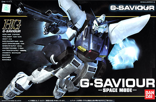 File:High Grade G-Saviour Box art.jpg