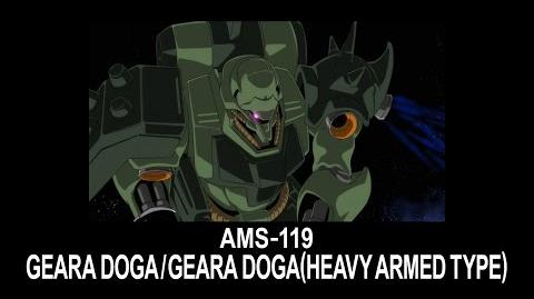 MSUC21 GEARA DOGA(from Mobile Suit Gundam UC)