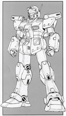File:RGM-79N GM Custom - Front View Lineart.jpg