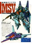 MSV - RGZ-91B Re-GZ Custom