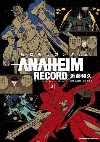 File:Mobile Suit Gundam Anaheim Record Vol.2.jpg