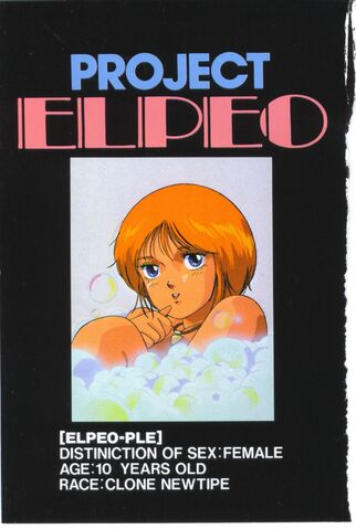 File:Project Elpeo.jpg