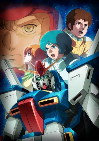 File:Mobile Suit Gundam ZZ The Kindest Of Hearts.jpg