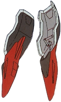 File:Mvf-m11c-shield.jpg