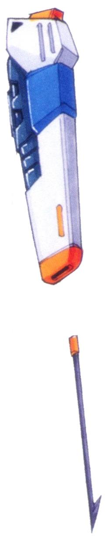 File:Rag-79-g1-harpoon.jpg