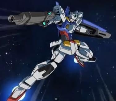 File:GundamAGE.JPG