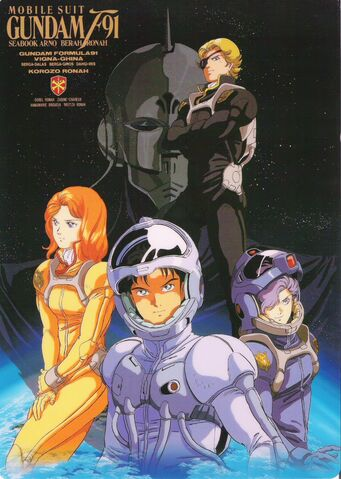File:Mobile.Suit.Gundam.-.Universal.Century.full.410857.jpg