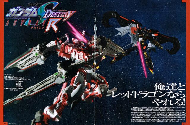 File:SEED Destiny Astray R 06.jpg