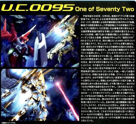 File:Unicorn Gundam 03 Phenex - MG Story Scan.jpg