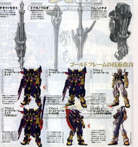 File:DENGEKI850.jpg