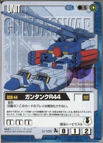 File:F-50D Guntank R-44 card.jpg