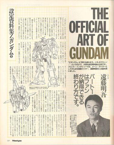 File:Psyco Gundam Mk-III (Psyco Gundam Mk-II).jpg