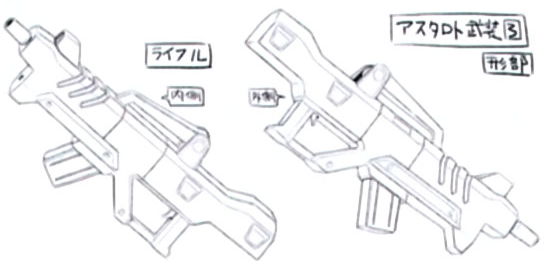 File:Gundam astaroth rifle.png