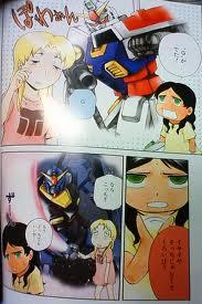 File:Gundam otaku.jpeg