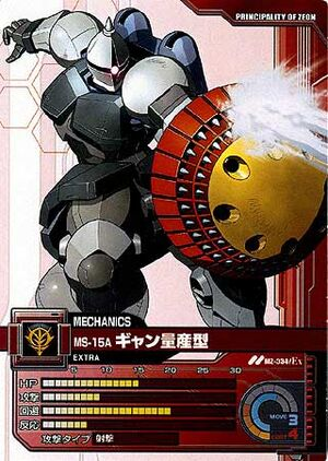 Ms-15a card