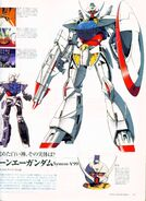 SYSTEM ∀-99 (WD-M01) ∀ Gundam - Technical Detail