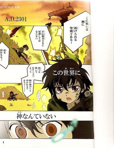 File:BM Setsuna 01.jpg
