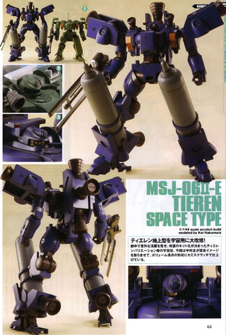 File:HG Tieren Space Type2.jpg