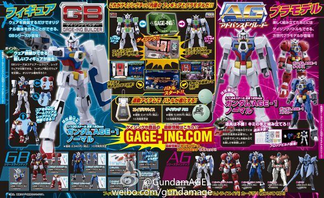 File:Mobile Suit GundamTry Age6.jpg