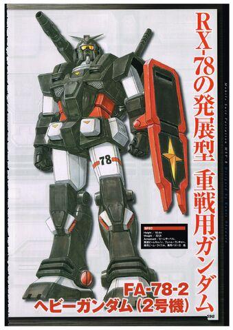 File:Heavy Gundam Unit 2 A.jpg