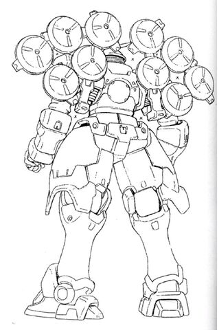 File:OZ-13MSX2 Mercrius Back View Lineart.jpg