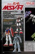 GFA Gundam A